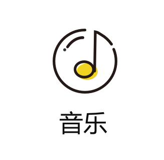 makelog创客主题:音乐