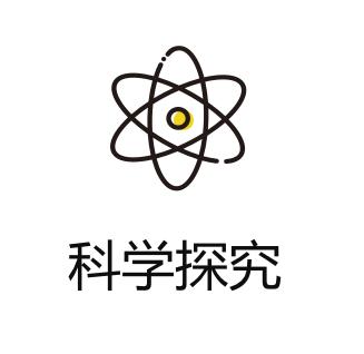 makelog创客主题:科学探究