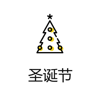 makelog创客主题:圣诞节