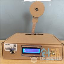 micro:bit创客作品推荐:基于Arduino制作的激光打靶器