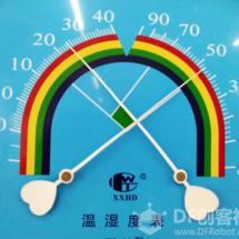 【mPythonX】掌控温湿度表