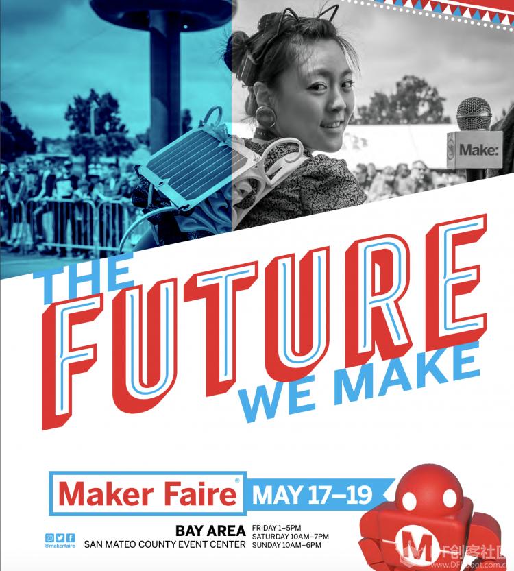 2019 旧金山 MakerFaire