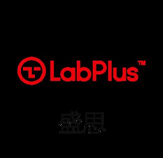 Makelog创客平台推荐:labplus