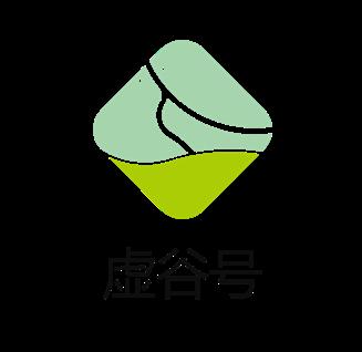 Makelog创客平台推荐:虚谷号