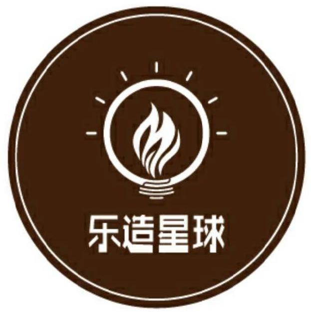 chenhanzhong