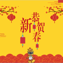 micro:bit创客作品推荐:新年红包大战