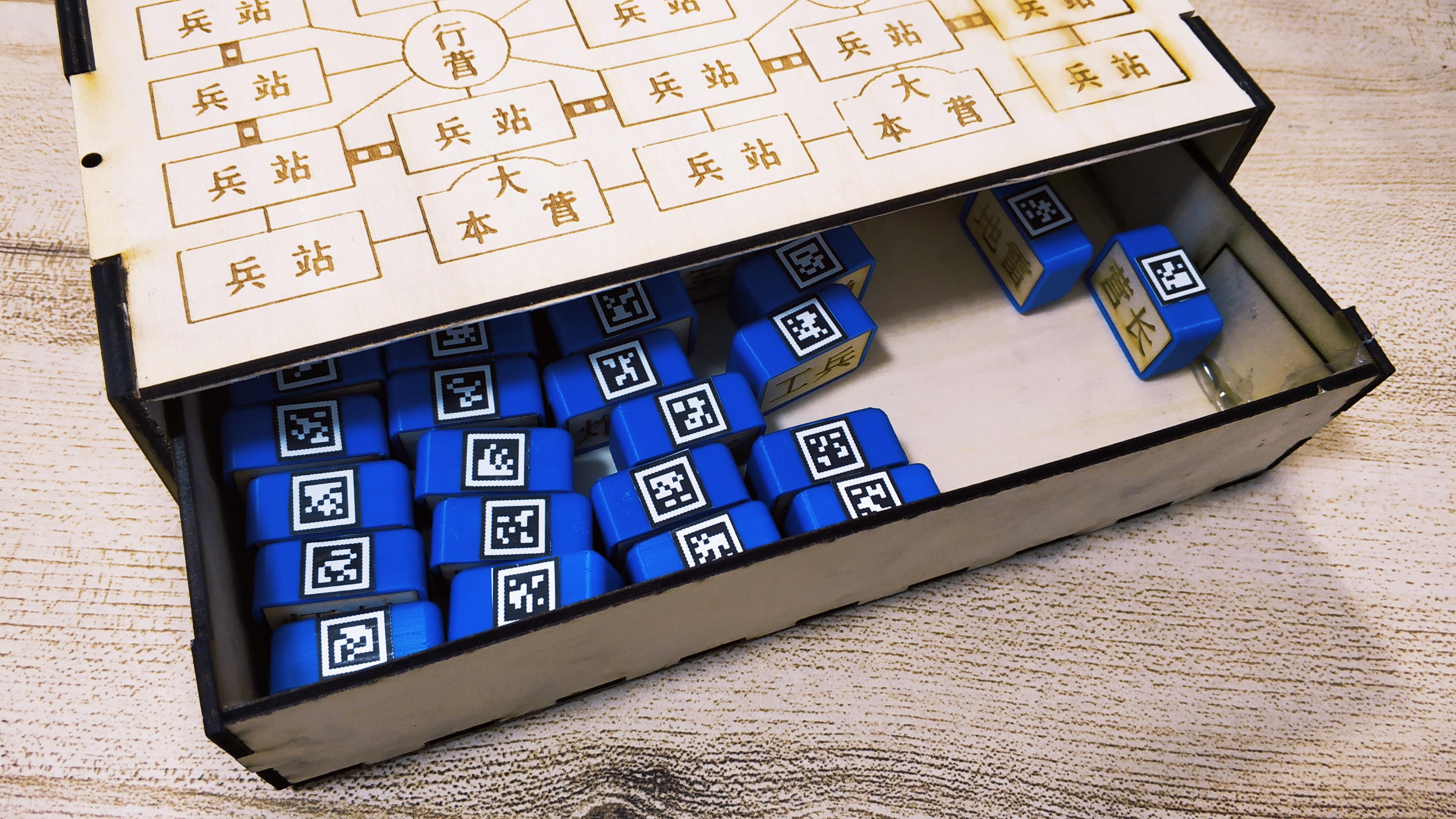 用Arduino制作智能军棋
