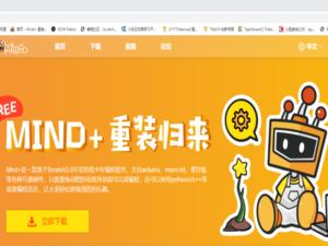学生习作:智能小精灵    by 陈彦佳