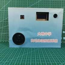 掌控板创客作品推荐:自助体温检测系统