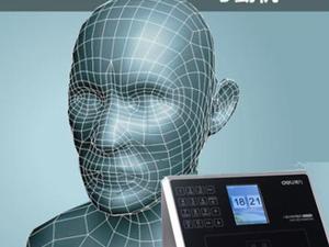 玩转AI——人脸考勤机