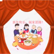 创客主题圣诞节:mind+新年跳宝抢红包
