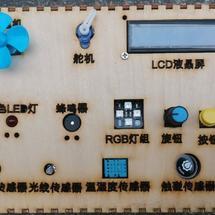 创客主题科学探究:开源硬件教学工具箱
