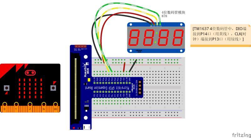 学习TM1637数码管