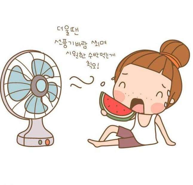 #造作一夏#动口不动手的夏天真是香