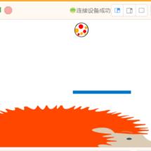 新年用micro:bit玩弹球游戏