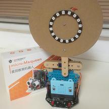 麦昆脑洞全开赛创客大赛:麦昆之移动式打靶机器人