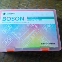 BOSON创客作品推荐:BOSON