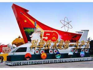 国庆花车:我和我的祖国