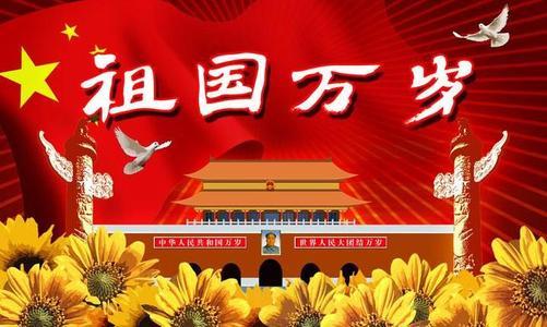 国庆花车游~龙狮献瑞