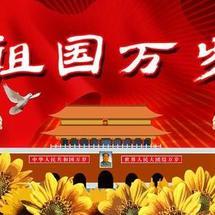 国庆花车活动创客大赛:国庆花车游~龙狮献瑞