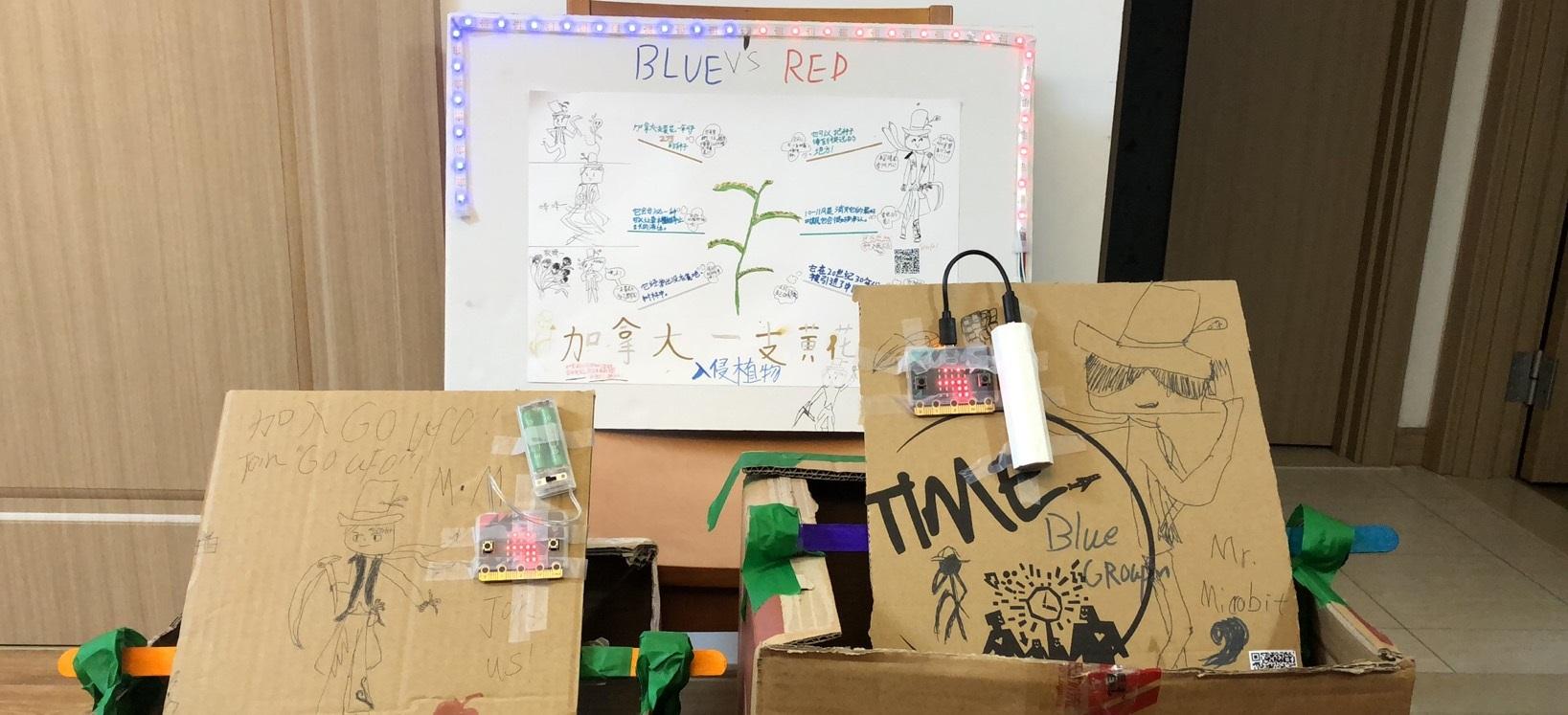 micro:bit 红蓝大作战,消灭入侵植物加拿大一枝黄花