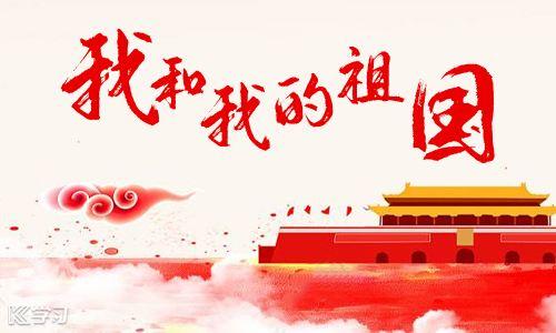 国庆花车-麦昆护旗手