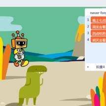 DFRobot创客作品推荐:夕阳红の快乐时光