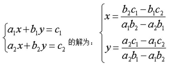 挑战三:探究摄氏温度和华氏温度的函数关系