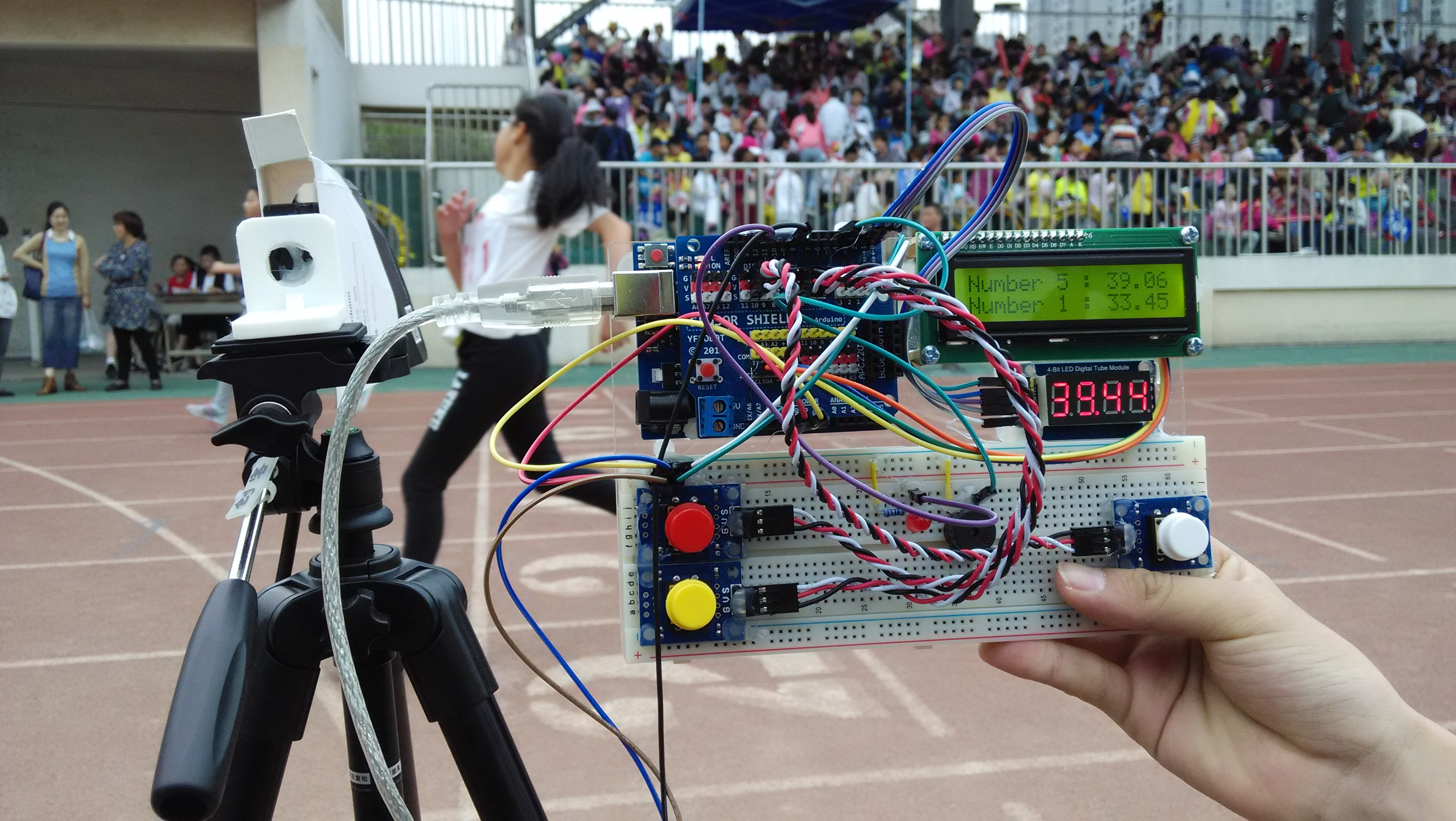 基于Arduino的运动会光电感应计时器