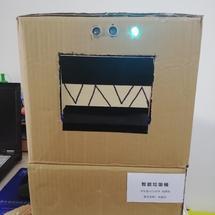 创客主题科学探究:【羿杉出品】智能垃圾桶