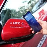 DFRobot-Makelog造物记精选项目推荐【超越经典】基于Mind+平台的NFC麦昆小车钥匙