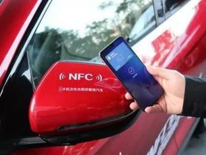 【超越经典】基于Mind+平台的NFC麦昆小车钥匙