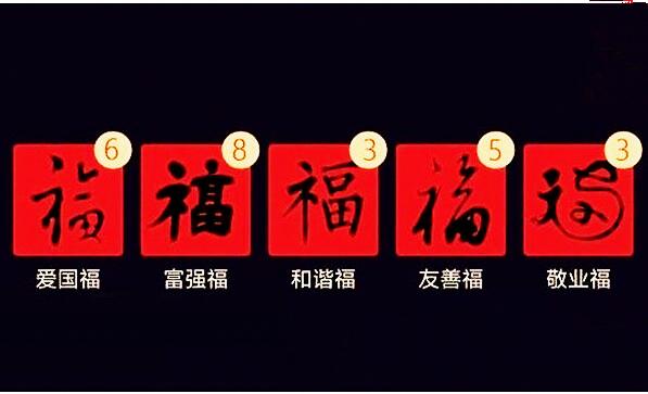 """【平行实境】哈士奇""""集五福""""游戏"""