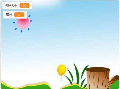 《mind+冬季挑战赛》第一轮 :互动游戏《充气球》