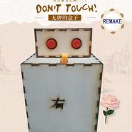 DFRobot-Makelog造物记精选项目推荐好无聊啊,做个无聊盒子吧