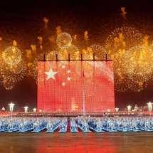 国庆花车:盛世中华
