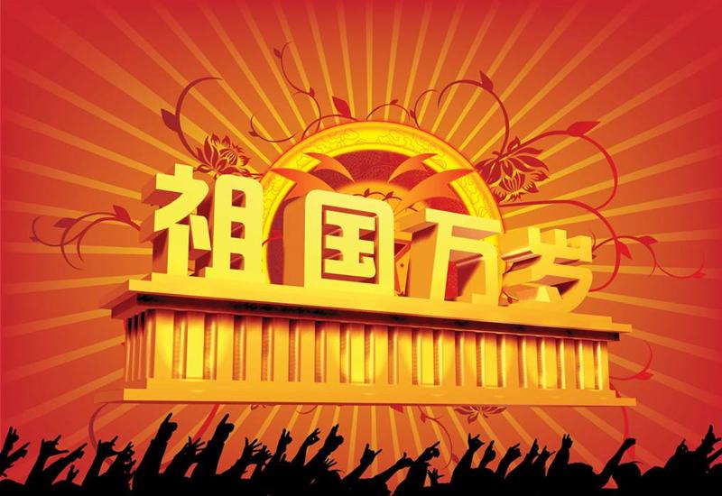 国庆花车展示——飞天