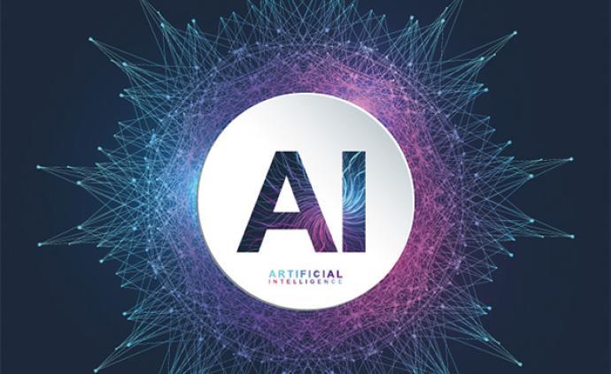 【AI挑战赛第三轮】会跟随的眼睛