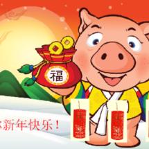 Mind+冬季挑战赛创客大赛:猪你新年快乐