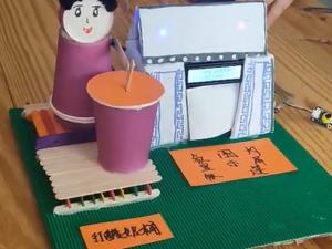 2020年甘肃省—甘南州创客培训—优秀作品—打酥油