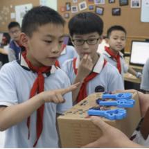 创客主题游戏:猜拳机器人STEAM教学的UBD设计