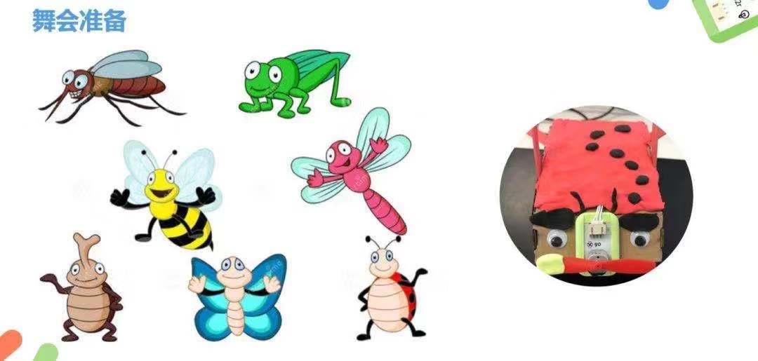 【Boson无编程系列】昆虫舞会——Boson造物粒子体验装
