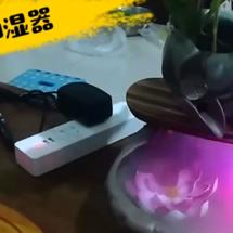 创客主题艺术:【简易继电器试用】红外加湿器