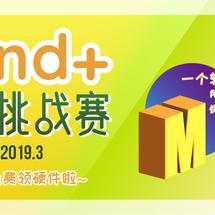 Mind+创客作品推荐:Mind+冬季挑战赛