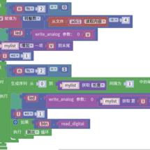 【PinPong Board】mixpy图形化项目一:会学习的智能灯(输入输出模块深入探究)