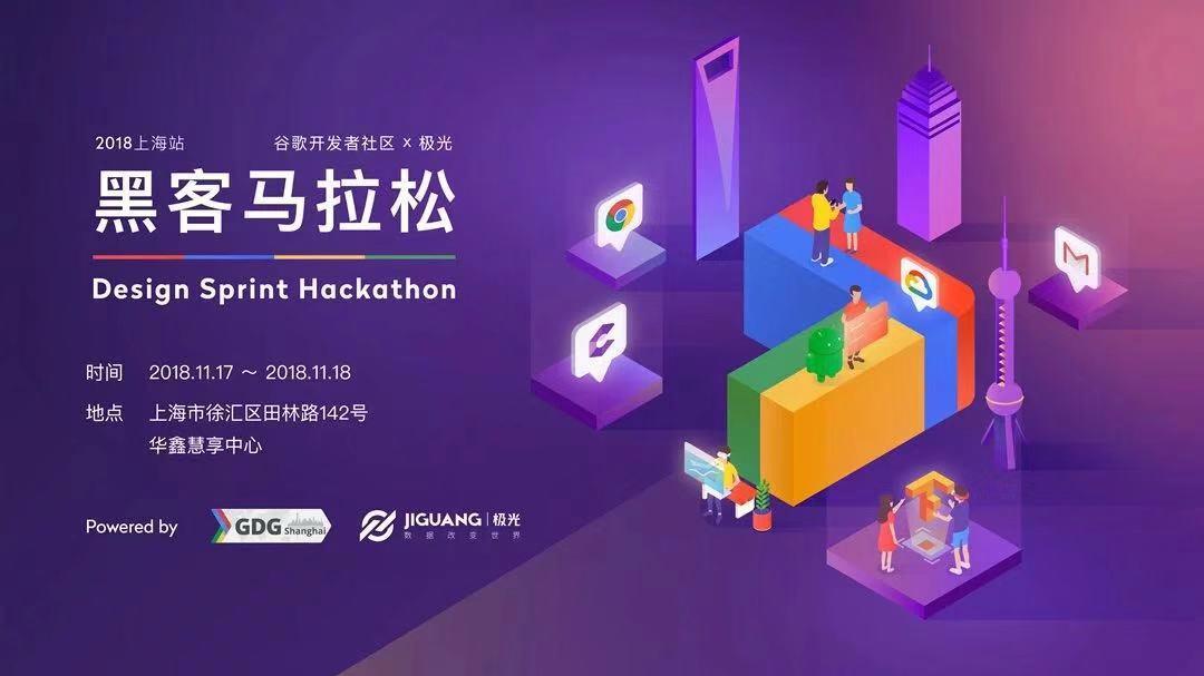 Google Design Sprint Hackathon