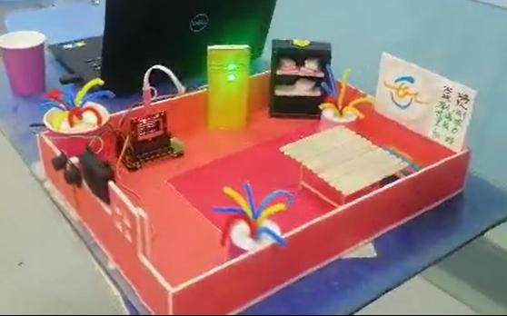 蘑菇云-甘肃省科技创新校长峰会-工作坊优秀作品-智能家居系统