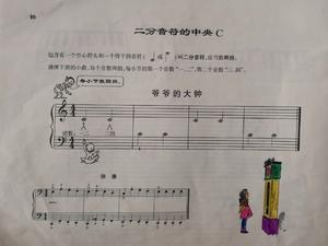 挑战二:Mind+幼儿钢琴辅助训练器