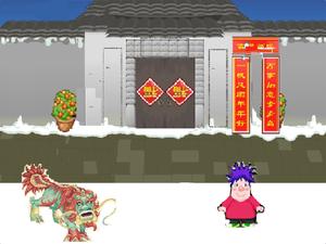 春节年兽大作战