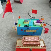"""国庆花车活动创客大赛:""""我和我的祖国""""国庆花车"""